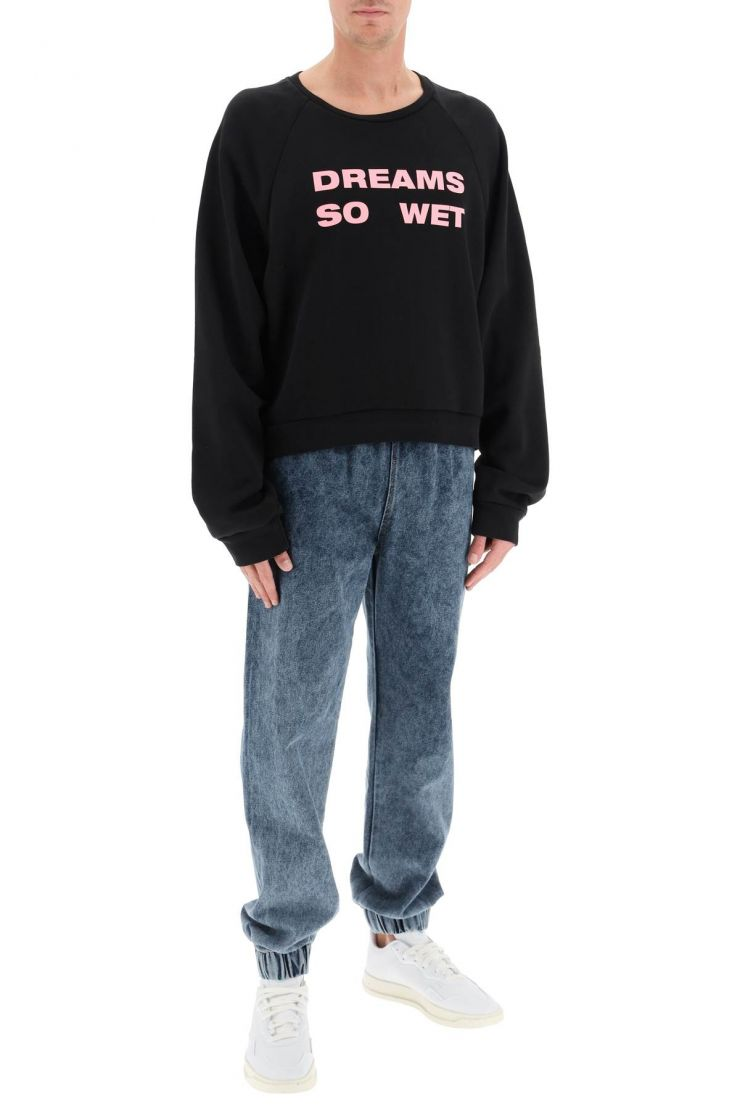 liberal youth ministry sweaters dreams so wet sweatshirt